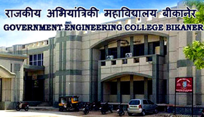 bikaner technical university