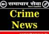 crime news 08/08/2020