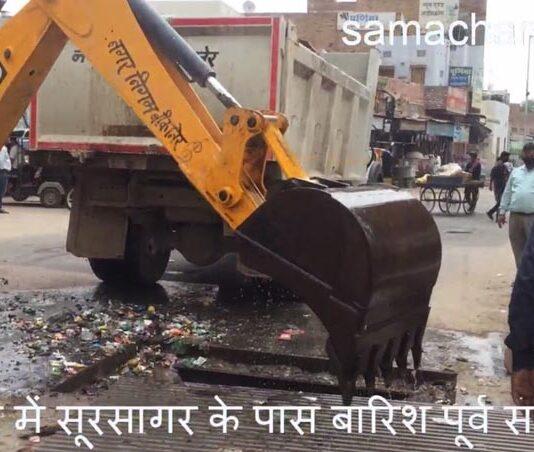 Pre-rain cleaning in Bikaner