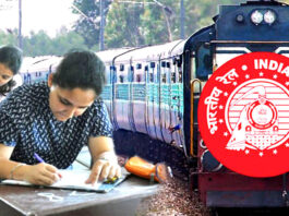 Common citizens can also travel in rail examination special