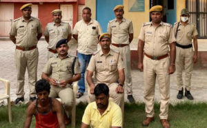 Two men of the Lorense gang arrested, prize money of five lakh crooks run away by dodging the police1