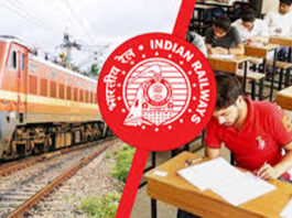 Special railway services will be conducted for examination