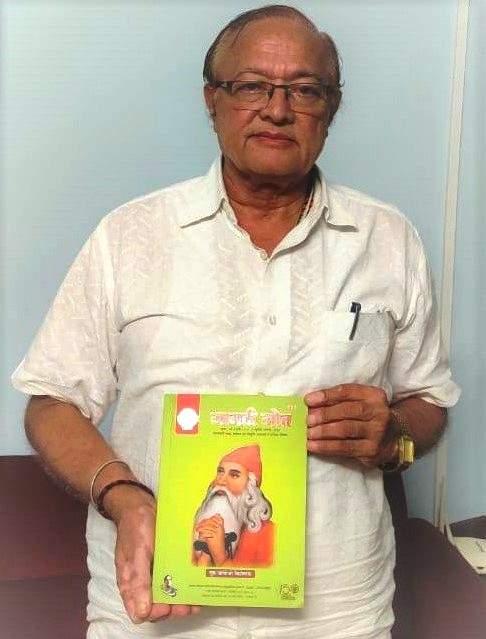 Dr. Kalla released guru Jambhoji special issue of Awakening