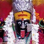 Abhishek, worship and adoration done on the incarnation day of Goddess Mahakali
