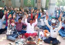 Slogans of Bhati and Kalla Swaha engaged in sadbudhi yagya1