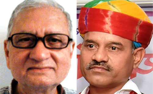 Ramesh Joshi of Sikar will receive Sahityashree and Shankar Singh Rajpurohit of Bikaner will receive Rajasthani srijan Award