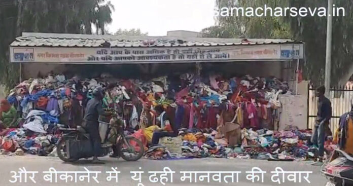 And the wall of humanity collapsed in Bikaner