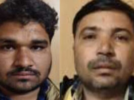 Two smugglers caught with illegal doda poppy