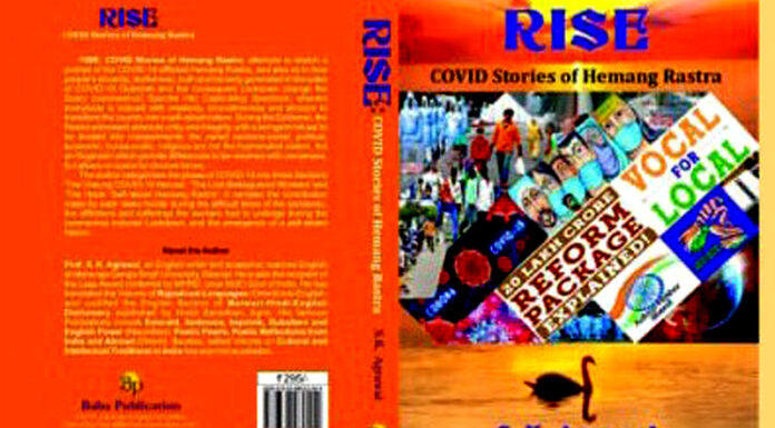 Kovid Stories of Hemang Nation released on 18 January