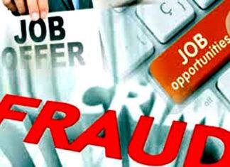विदेश में नौकरी दिलाने के नाम पर ठगे डेढ लाख रुपये