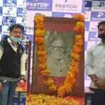 Muralidharji Vyas was an advance warrior of Rajasthani literature, language uniformity movement