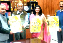 Chancellor inaugurated the poster of Rajasthani webinar