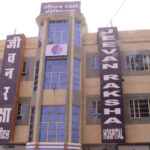 Collector gave notice to Jeevan Raksha Hospital on misuse of oxygen