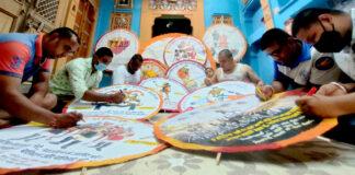 Preparations to fly Suryanuma kite 'Chanda' on Bikaner city foundation day