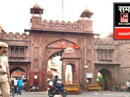 Crime of Bikaner – Wednesday 9 June 2021 Police Morning Report
