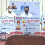 Door to door vaccination campaign will start soon in rural areas – Collector