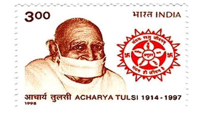 Dr. Kalla remembering Acharya Shri Tulsi