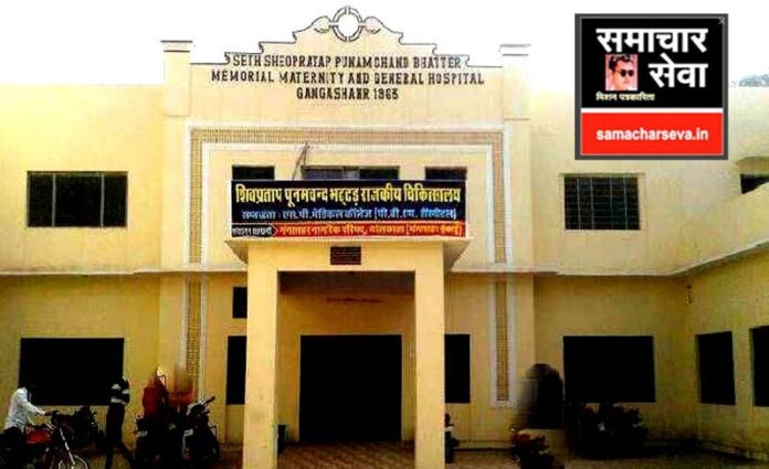 Shivpratap Poonamchand Bhad Government Satellite Hospital Gangashahar Bikaner