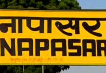 Two new 6 km long roads approved in Napasar area