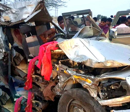 4 killed, 7 injured in trailer-Bolero collision in Jamsar