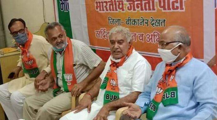 Expressed anger over indecency with BJP leaders, MLAs in Padampur