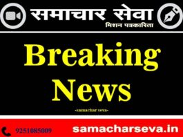 Bablu Jat arrested with 40 grams of sumac