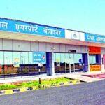 Bikaner ka nal civil airport copy