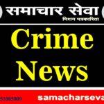CRIME NEWS-2
