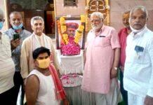Pandit Makhan Vyas's death an irreparable loss to Bikaner - Bhagwatacharya Pt. Gopal Narayan Vyas