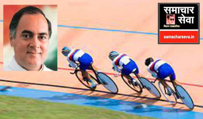 Rajiv Gandhi Cycling Velodrome to be built in MGSU