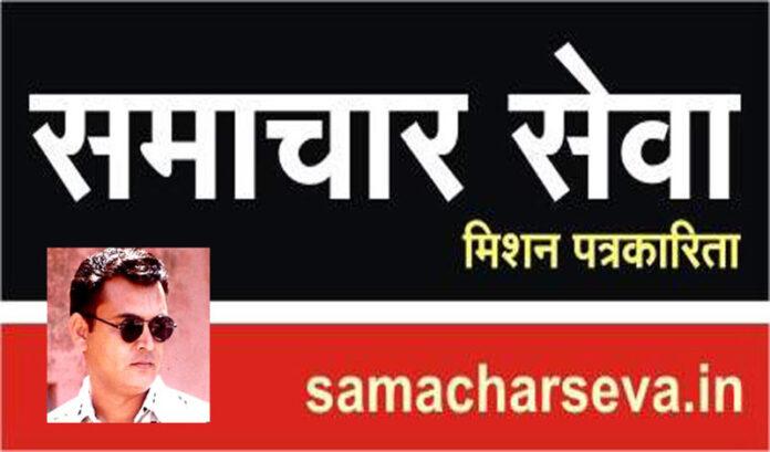Dwarka Prasad Suthar accused of fraud