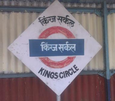 king's circle station