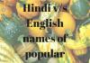 Hind vs English names of popular Indian food-min