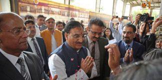 Shri Dr.Ramesh Pokhriyal Nishank