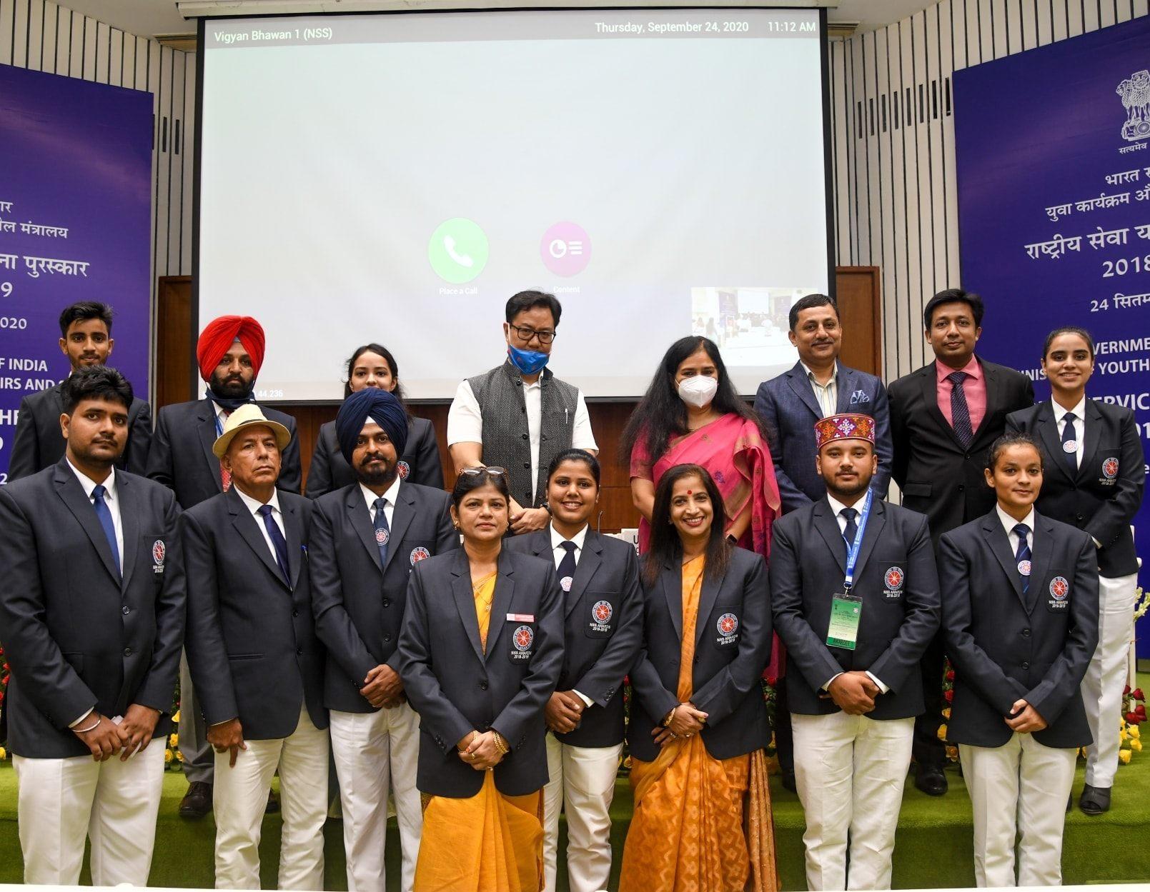 NSS Award 2018-19
