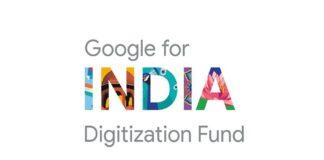 Google's Digitization fund