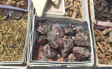 Himalayan_Black_Rock_Salt