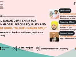 Shri Guru Nanak Dev Ji Chair