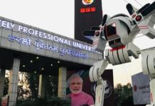 Robotics at LPU