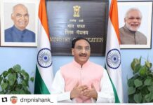 Education Minister of India Dr. Ramesh Pokhriyal Nishank addressed International Conference at LPU