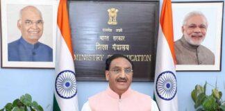 Education Minister of India Dr. Ramesh Pokhriyal Nishank addressed International Conference at LPU