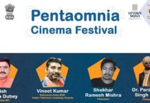 Pentaomnia Cinema Festival