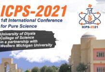 ICPS 2021