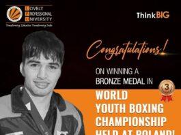 LPU Student won Bronze in AIBA Youth Boxing Championship 2021