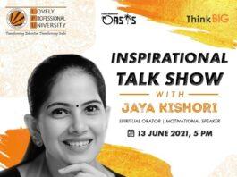 Inspirational Talk Show with spiritual orator Ms. Jaya Kishori Ji