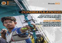 LPU Student Aditya Choudhary won Gold Medal in World Archery Youth Championships, Poland