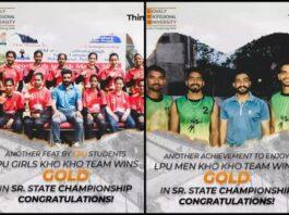 LPU Kho-Kho team in Senior State championship