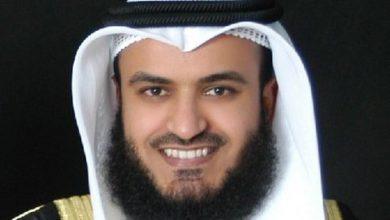 Photo of العفاسي إماماً للتراويح اليوم ( الجمعة ) في مسجد الراشدية الكبير