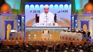 Photo of حضور مكثف وتنافس 8 متسابقين بفعاليات المسابقة الدولية للقرآن الكريم