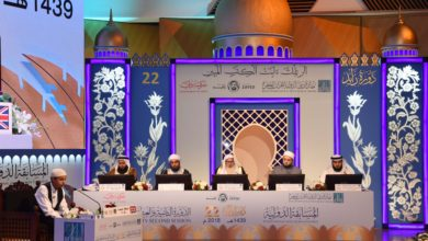Photo of Dubai International Holy Quran Award activities on